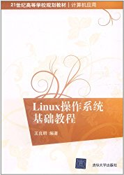 [Genuine book ] 21st Century College planning materials Computer Applications : Linux operating system(Chinese Edition)