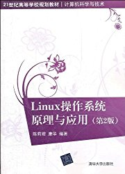[Genuine ] Linux operating system book Principles and Applications ( 2nd Edition ) [spot sale HZ50 ](Chinese Edition)