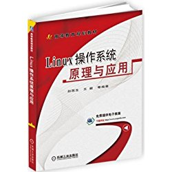 Linux Operating System and Applications(Chinese Edition)